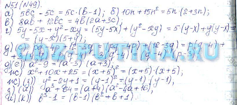 ГДЗ ГДЗ решебник по алгебре 8 класс Макарычев