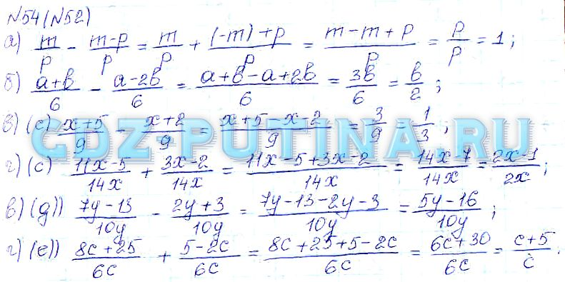 Гдз для класса по алгебре погорелов