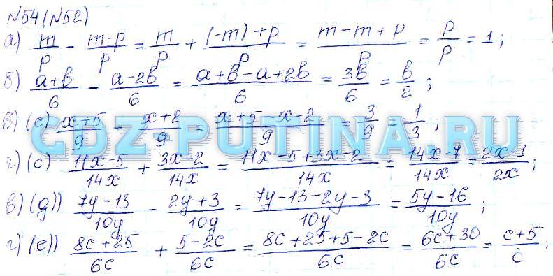 алгебра 8 класс макарычев учебник гдз