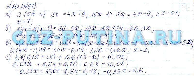 Гдз по алгебре 9 класс 118