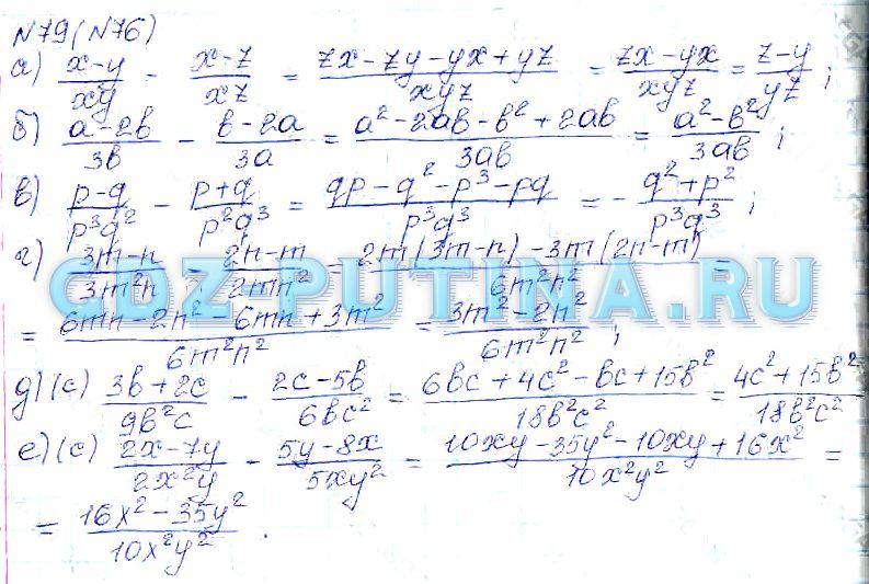 гдз алгебра 8 класс теляк