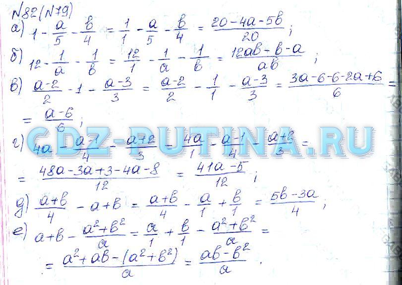 гдз по алгебре просвещение 2004