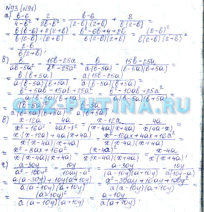 Решебник по алгебре 7 класса под редакцией с.а.теляковского