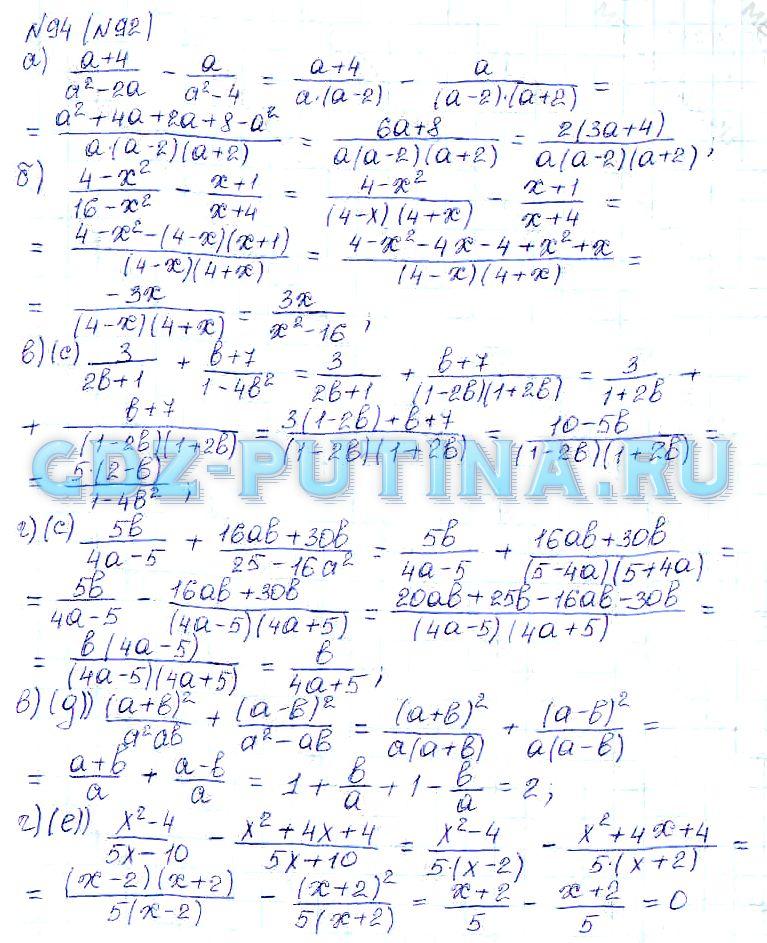 Алгебра учебнику 7 к класс решебник макарычева