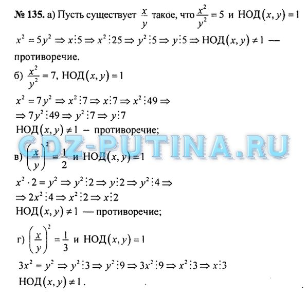 Решебник По Алгебре 7 Класс Макаренко