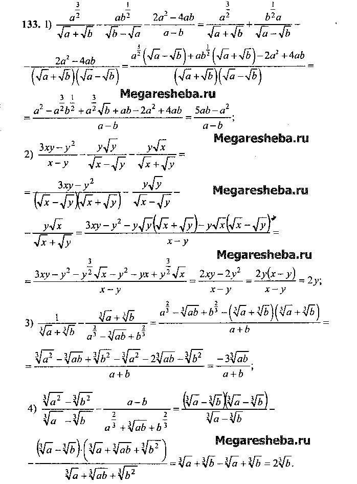 алимова алгебра гдз класса по 9
