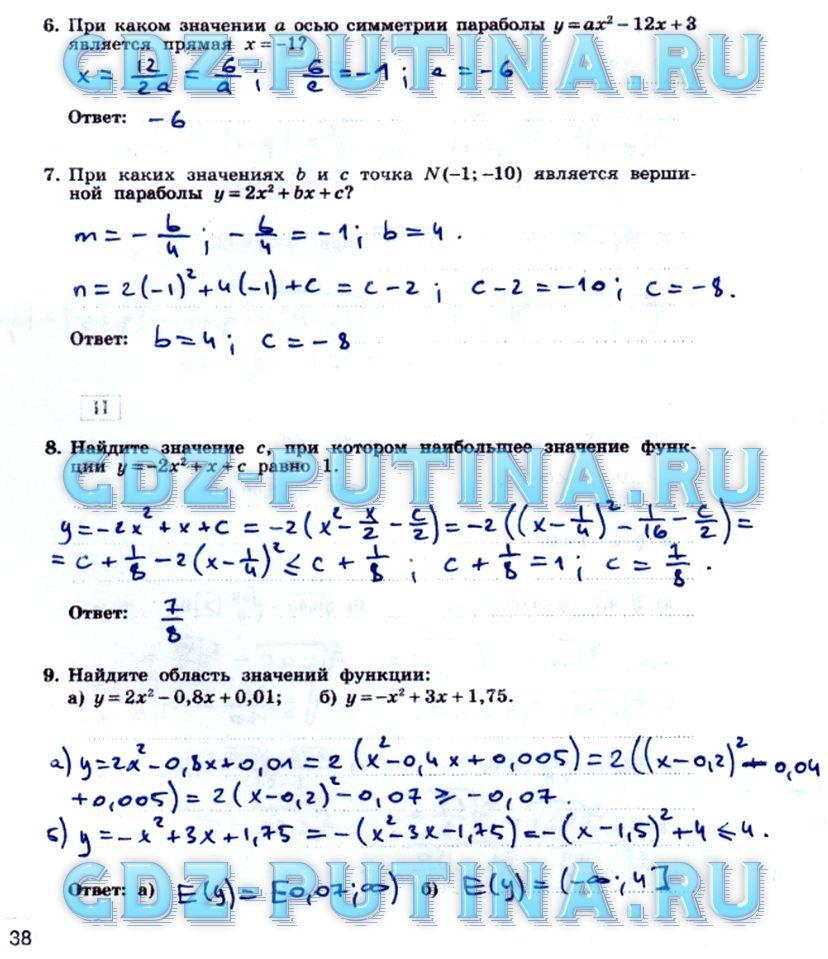 Гдз по алгебре 7 класс номер 13