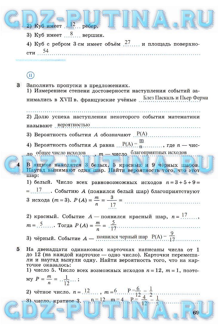 Ткачева федорова шабунин 9 класс гдз