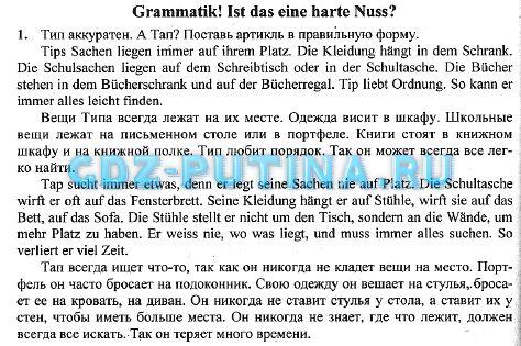 Гдз По Немецкому Языка 6 Класс Рабочая Тетрадь Бим