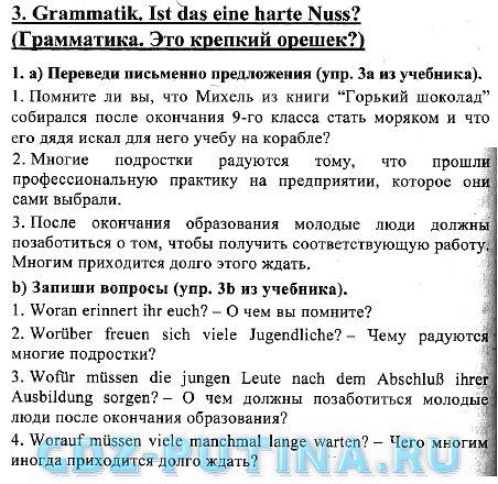Решебник По Немецкому Языку 6 Класс Рт