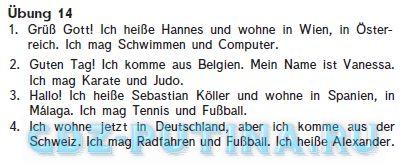 Немецкий язык рабочая аверин гдз тетрадь класс горизонты 5 ответы
