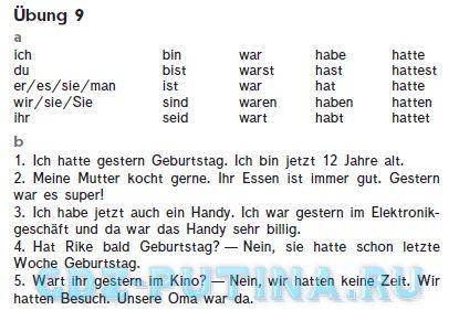 горизонты 6 немецкий перевод класс текстов аверин гдз учебник язык