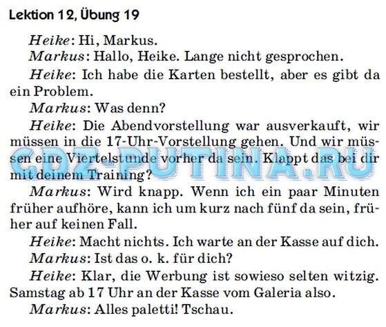 Гдз по немецкому 5 класс учебник радченко
