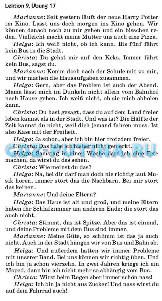 гдз немецкий 9 класс аверин