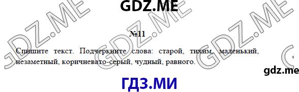 Книга марка комиссарова читать