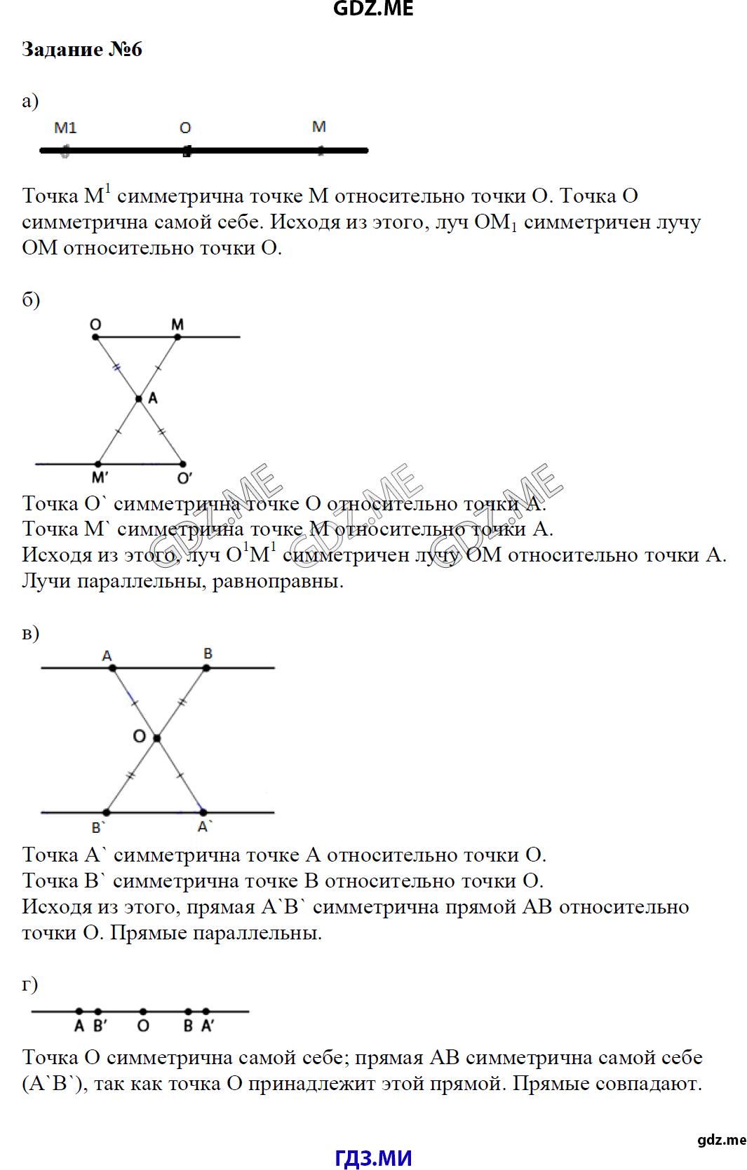 Спиши ру русский язык 6 класс зубарева мордкович