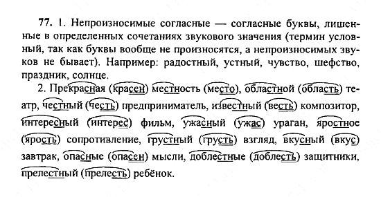 Комикс леди баг и супер кот читать на русском языке