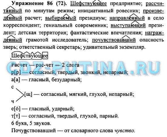 ГДЗ по Английскому языку за 6 класс: Афанасьева О.В., Михеева И.В.