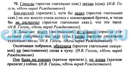 odnoy-mnogo-chlenov-smotret-onlayn