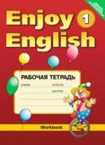 ГДЗ решебник по английскому языку 1 класс рабочая тетрадь Биболетова Трубанева