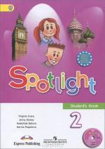ГДЗ решебник по английскому языку 5 класс Ваулина Spotlight