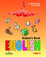 ГДЗ рабочая тетрадь по английскому языку 7 класс Биболетова Бабушис