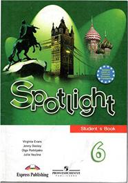 Решебник ГДЗ ответы по английскому языку 6 класс Spotlight Ваулина