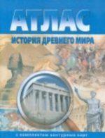 ГДЗ решебник по истории 5 класс контурные карты Стоялова