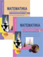 ГДЗ решебник по математике 4 класс рабочая тетрадь Захарова Юдина