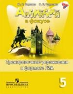 ГДЗ рабочая тетрадь по физике 8 класс Касьянов Дмитриева