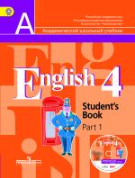 ГДЗ тренировочные упражнения в формате ГИА по английскому языку 7 класс Ваулина Spotlight