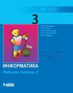 ГДЗ решебник по английскому языку 8 класс Афанасьева Михеева