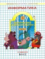 ГДЗ решебник по английскому языку 9 класс Биболетова