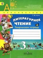 ГДЗ решебник по английскому языку 10 класс Афанасьева Михеева