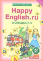 ГДЗ рабочая тетрадь по английскому языку 6 класс Ваулина Spotlight